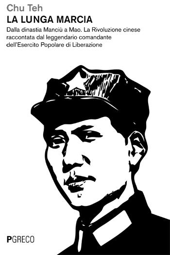 La lunga marcia. Dalla dinastia Manciù a Mao. La Rivoluzione cinese raccontata dal leggendario comandante dell'Esercito Popolare di Liberazione